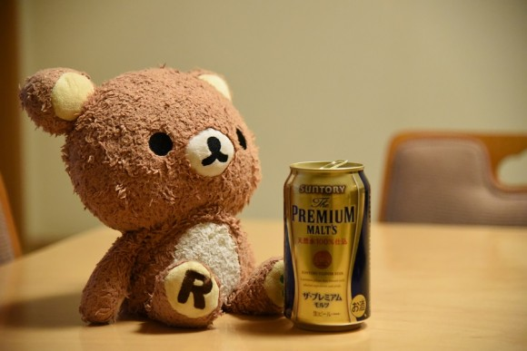 まずはビールでしょ@ゆばらの宿米屋
