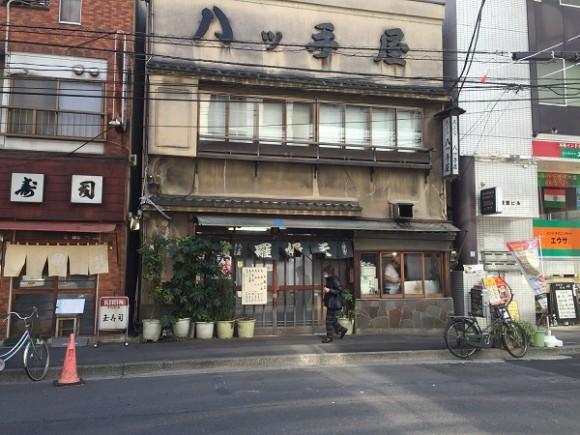 外観@神田の天丼「八ツ手屋」