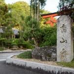 霊山寺-1