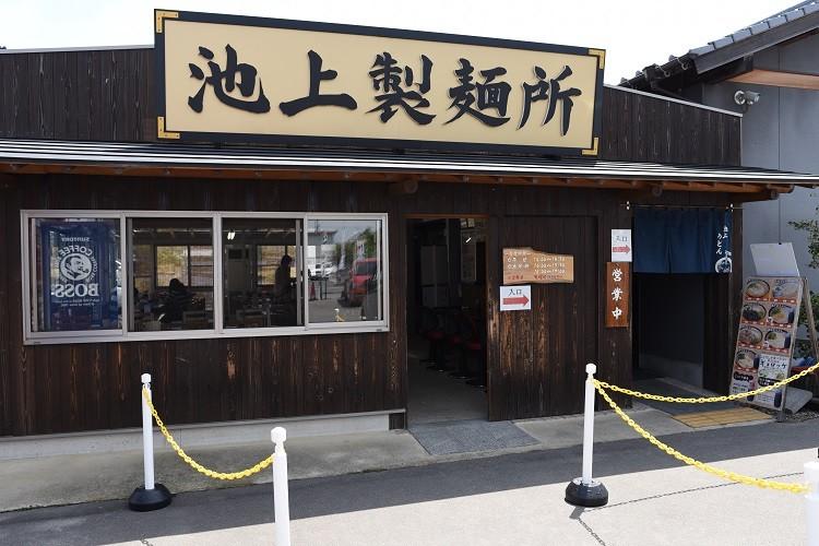 外観@池上製麺所
