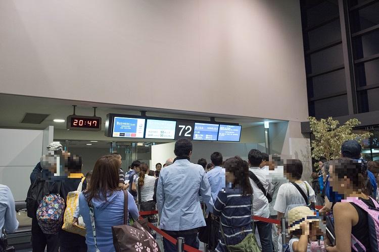 72番ゲート@成田空港