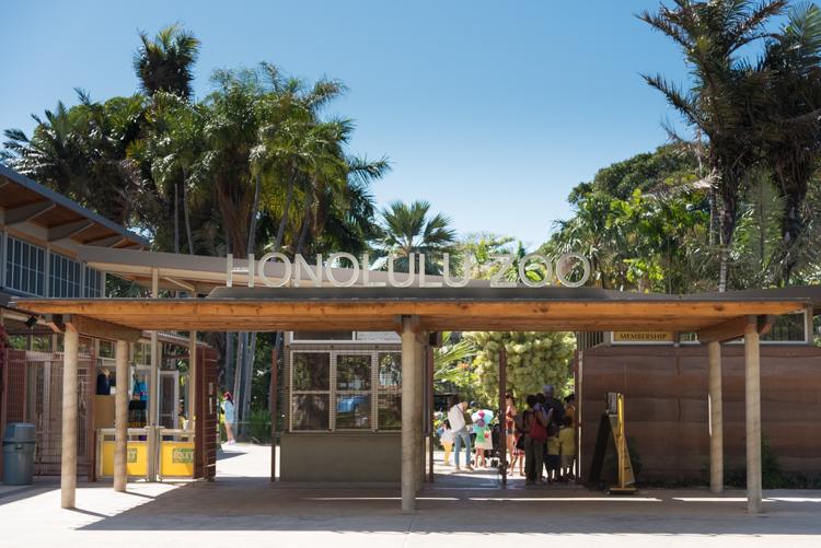 入口2@ホノルル動物園