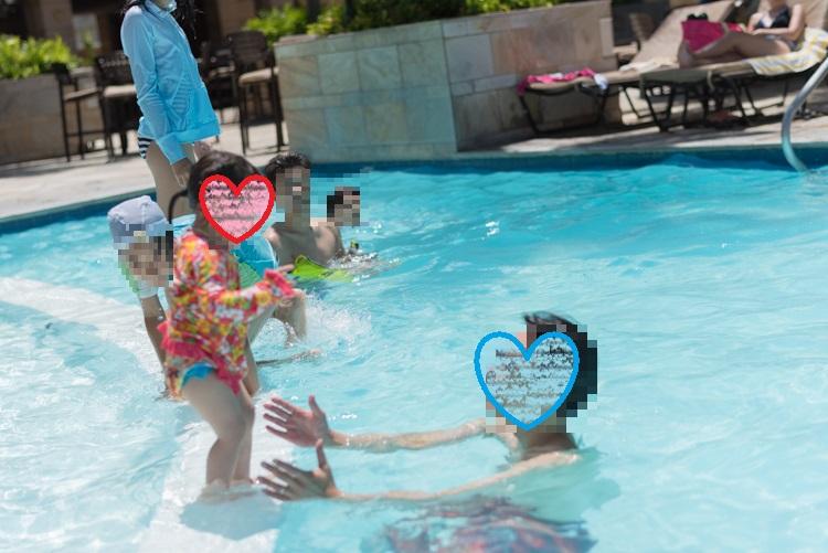 pool-8@Embassy Suites Waikiki