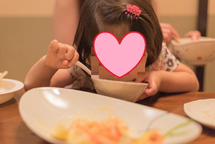 愛娘がっつくの図-1@おもてなし料理錦和