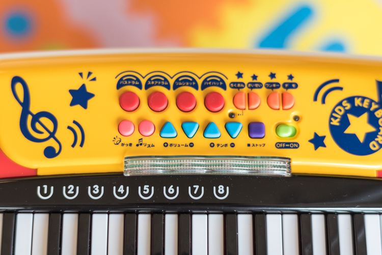 KIDS KEYBOARD-4
