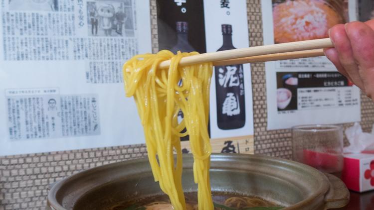 麺リフト@鍋焼きラーメン専門店あきちゃん