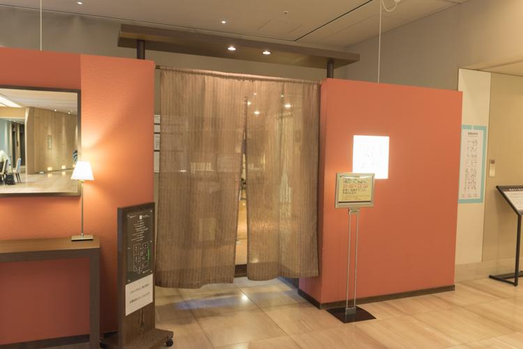 ガーデン浴場@三井ガーデンホテル京都四条