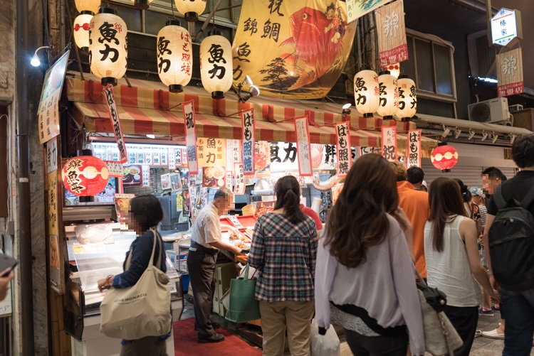 魚力@錦市場-1
