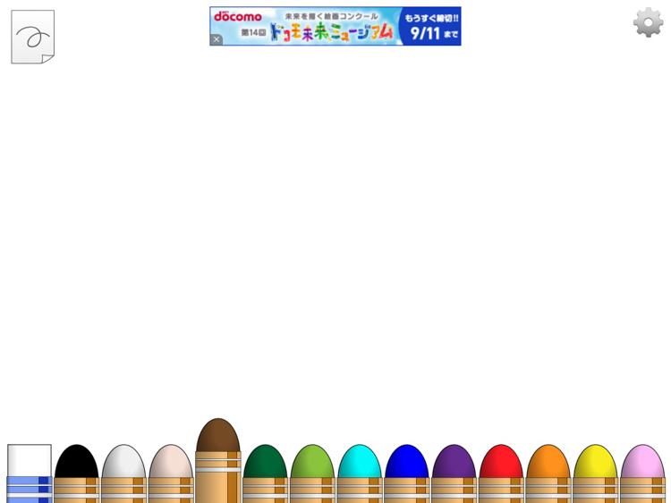 お絵描きアプリ-1