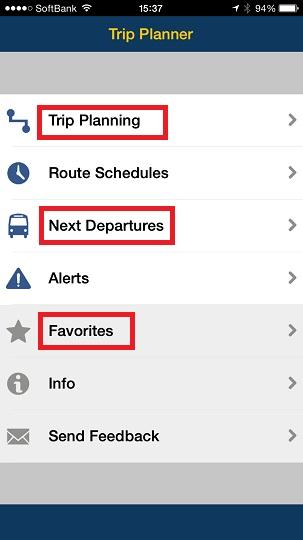 トップ画面@Trip Planner