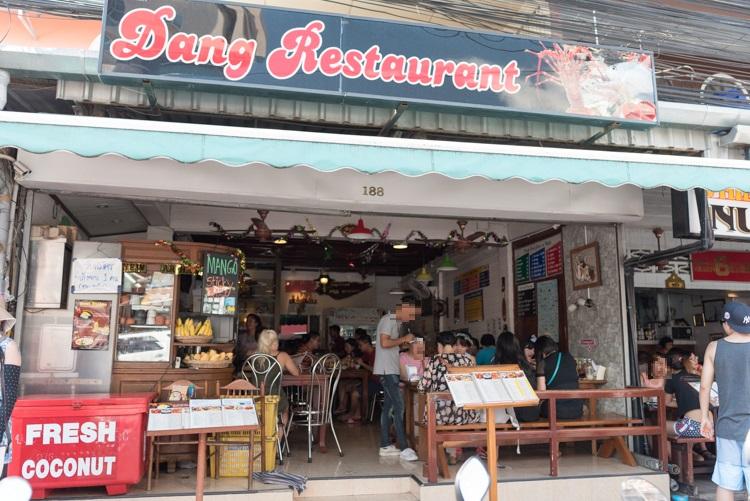 外観@Dang Restaurant
