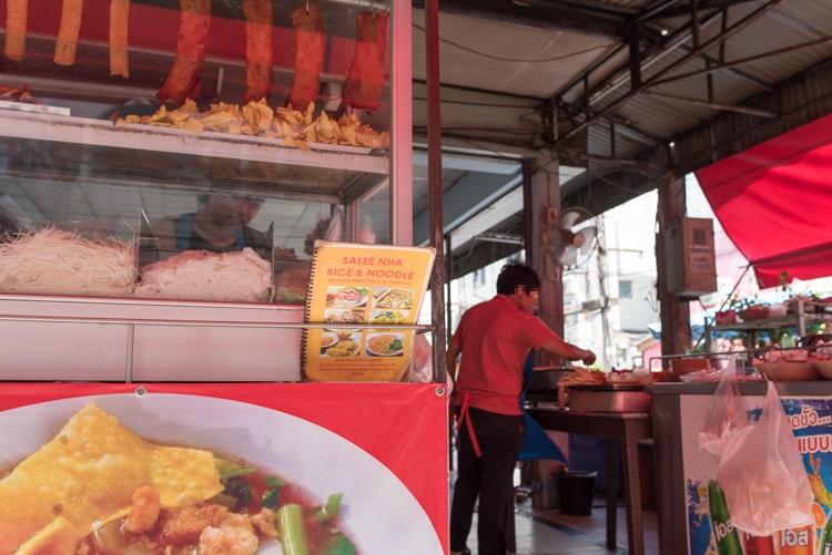 外観@Salee Nha Rice & Noodle