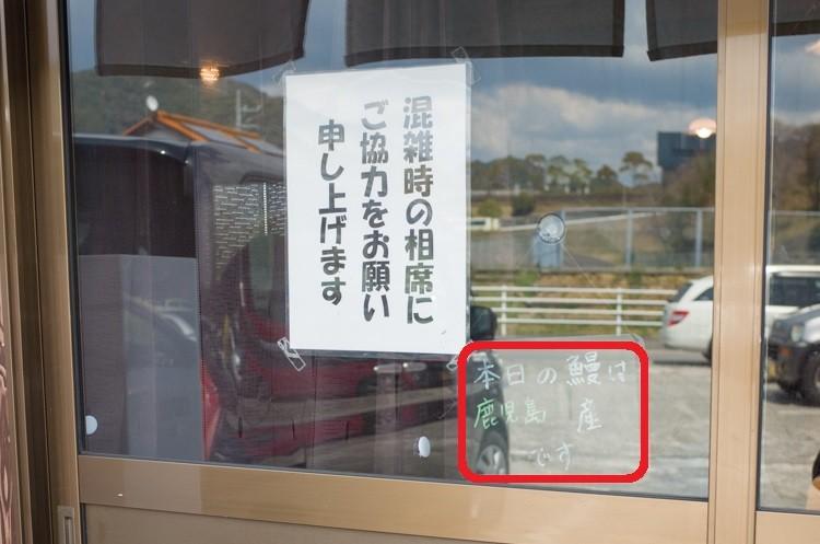 外観@かね春-2