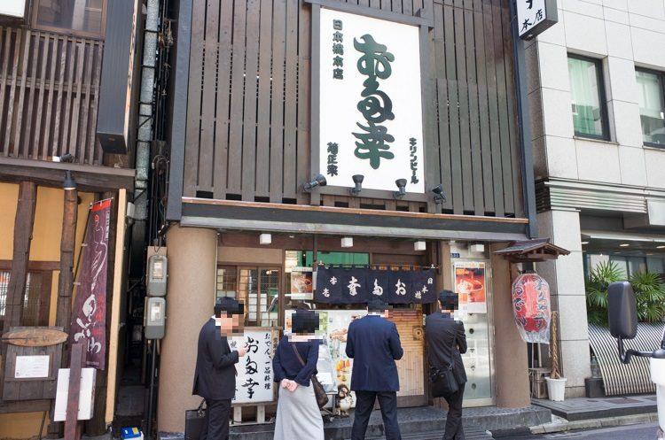 外観@日本橋お多幸本店-2
