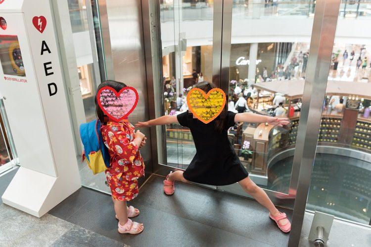 愛娘@2歳in Singapore-8