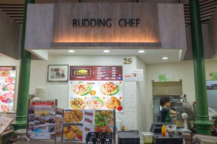 外観@BUDDING CHEF