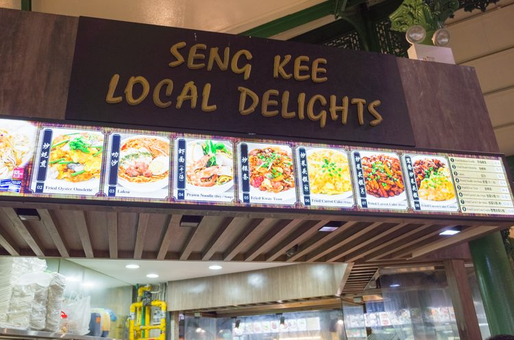 外観@Seng Kee Local Delights
