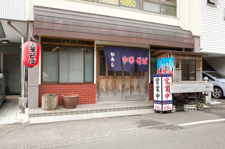 外観@ひろし食堂-1