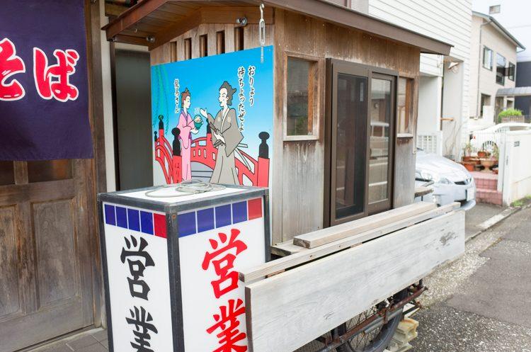 外観@ひろし食堂-2