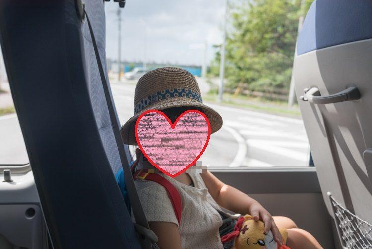 愛娘@沖縄旅行-1