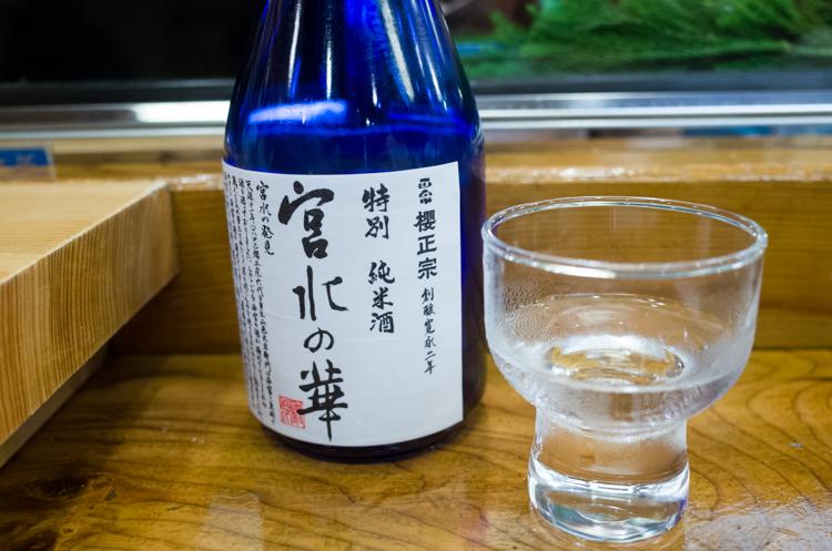 純米酒@吉野鮨本店