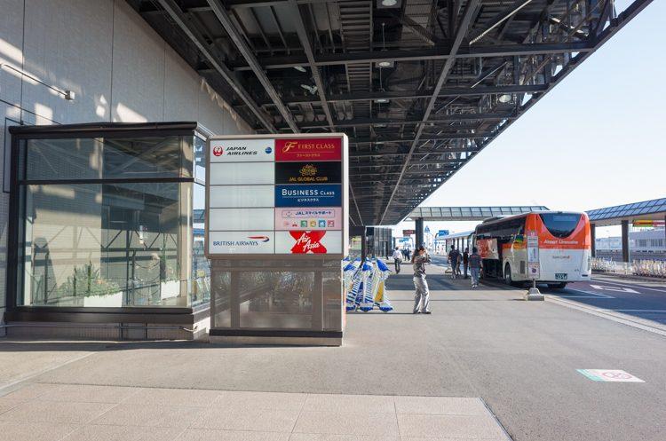 外観@成田国際空港第2ターミナル
