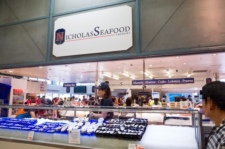 NICHOLAS SEAFOODS@シドニーフィッシュマーケット-1
