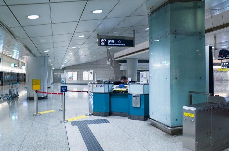 客務中心@九龍駅
