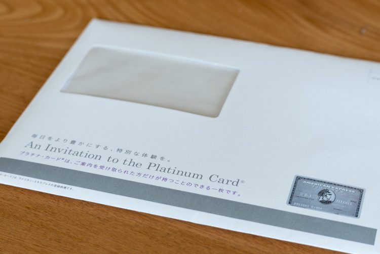 Invitation to AMEX PLATINUM-1