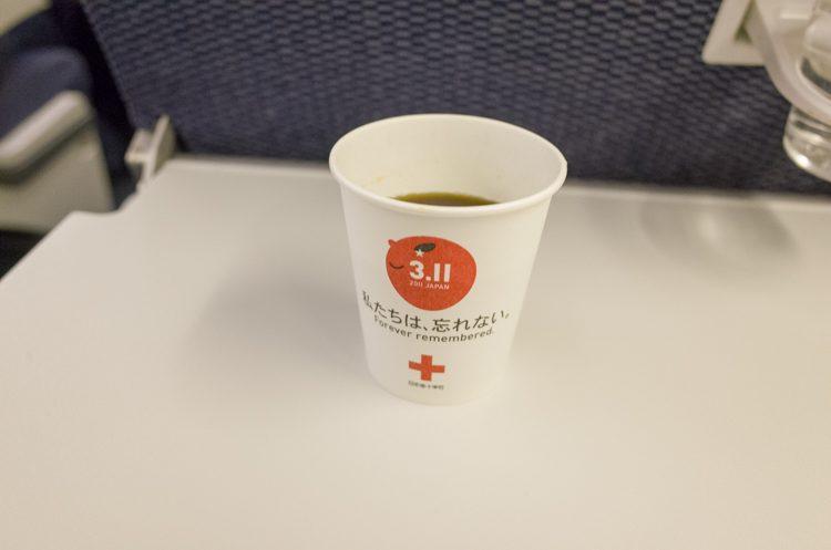 コーヒー@NH821