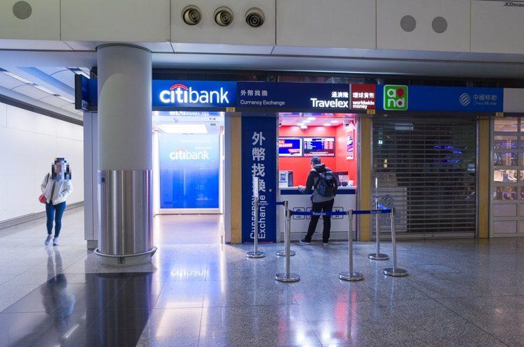 ATM@香港国際空港