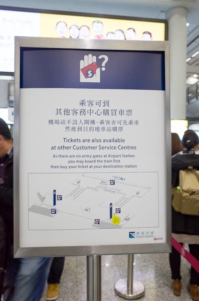 客務中心@香港国際空港-2