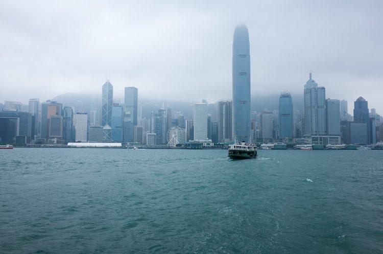 スターフェリーから眺める香港島