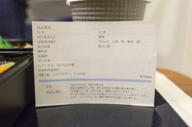 Premium GOZEN@ANA569(201705)-4