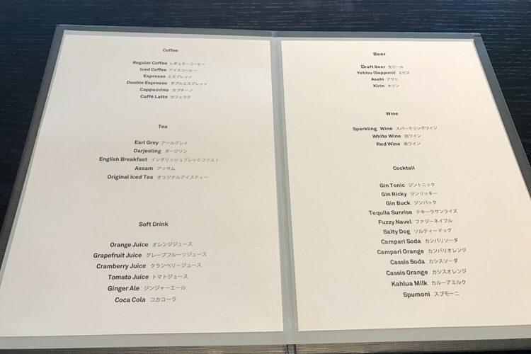 アメックスメニュー@MOTIF Restaurant & Bar