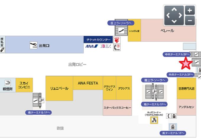 アメックスカウンター案内図@大阪伊丹空港