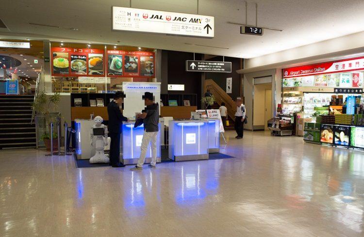 アメックスカウンター@大阪伊丹空港