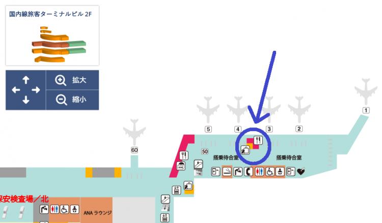 一蘭の場所(案内図)@福岡空港