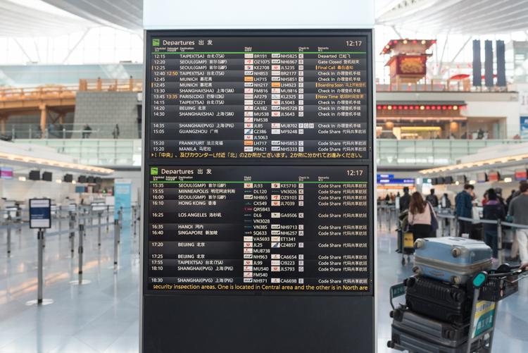 フライトインフォメーション@羽田空港