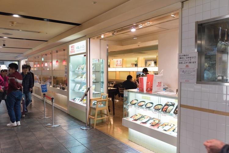 外観@551蓬莱関西空港店