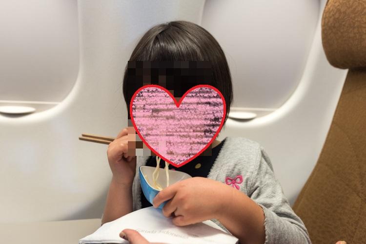 愛娘の機内での様子-1