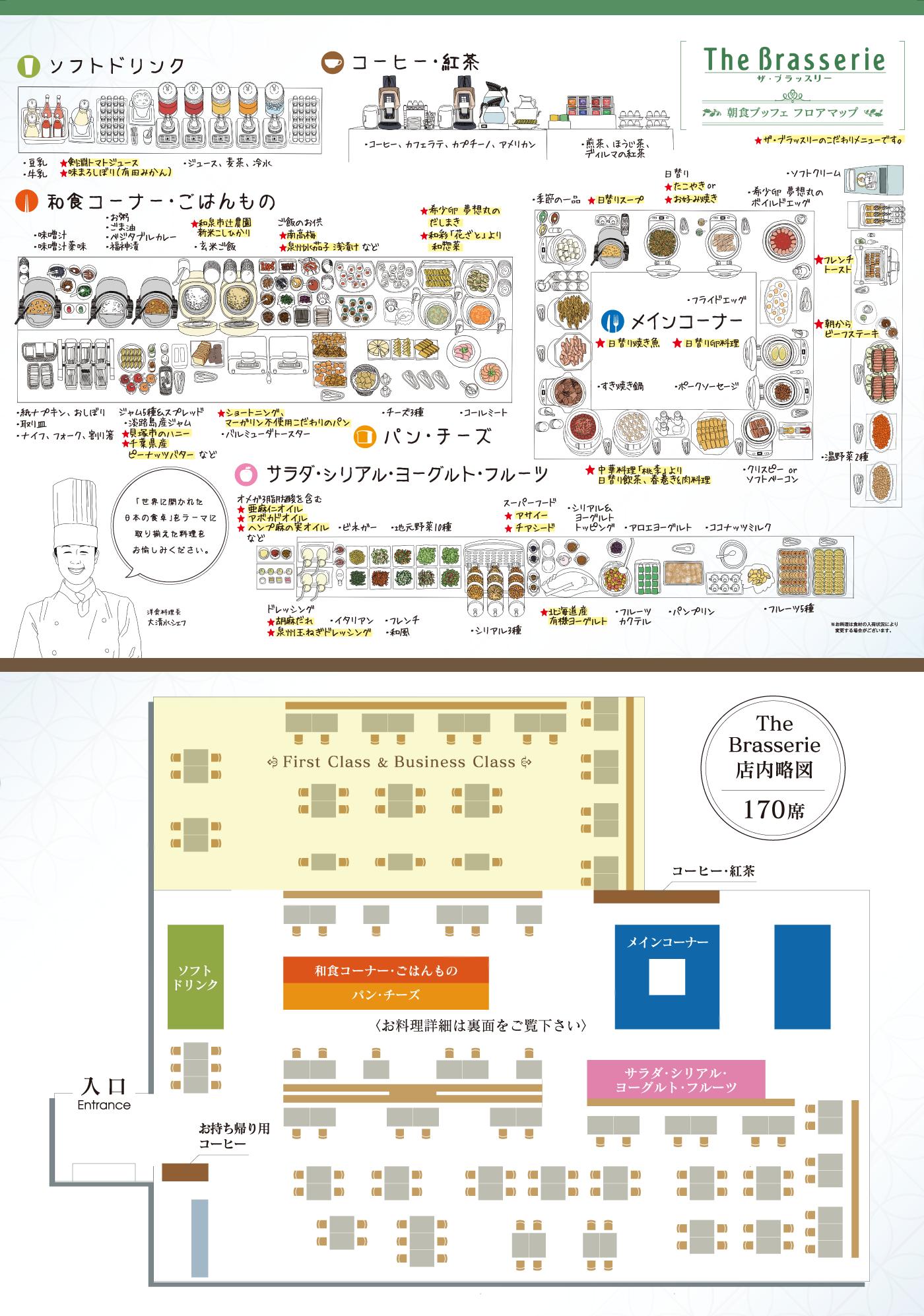 img_floormap