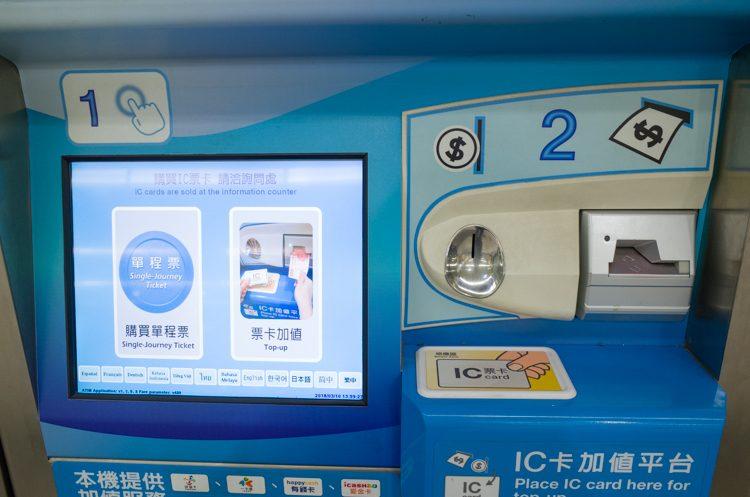 券売機@台北捷運(MRT)-2