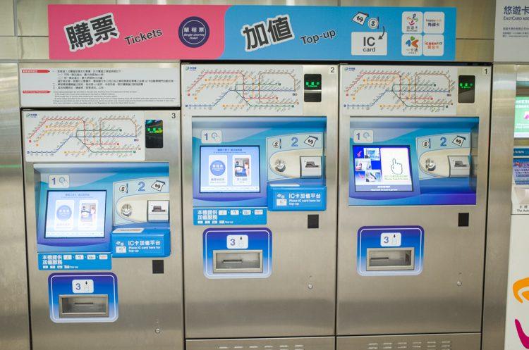 券売機@台北捷運(MRT)-1