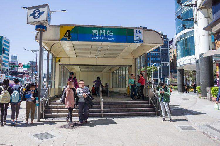 MRT西門站