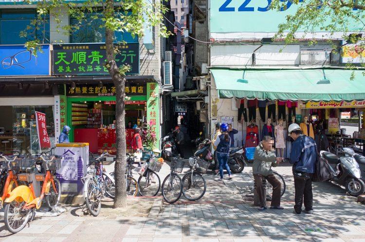 福州元祖胡椒餅へのアクセス-2
