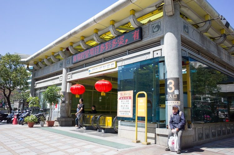 福州元祖胡椒餅へのアクセス-1